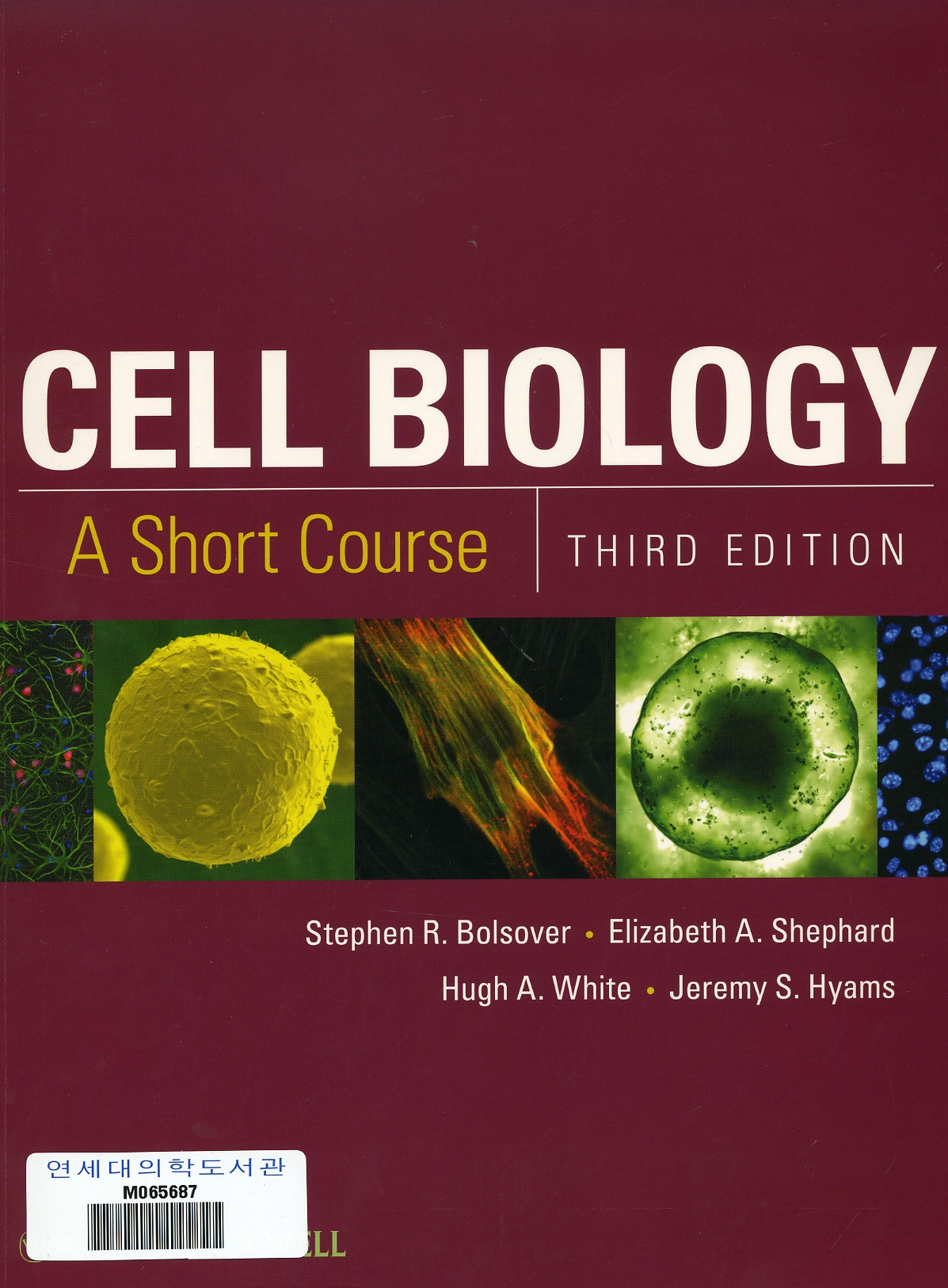 Cell biology : a short course
