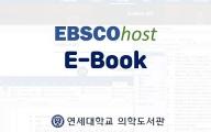 [Advanced 14] EBSCOhost E-Book