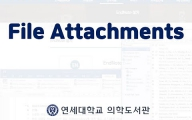 [Advanced 22] Library에 파일 첨부