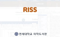 [Advanced 10] RISS