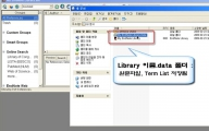 EndNote Library (Update 2009.4)