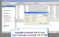 Reference(s) 수집 : KoreaMed (EndNote X2 Update 2009.4)