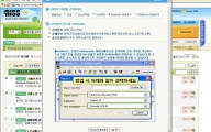 Reference(s) 수집 : RISS4U (EndNote X2 Update 2009.4)