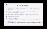 2. PubMed – Intro