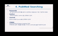 3. PubMed - Searching