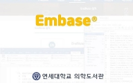[Advanced 06] Embase