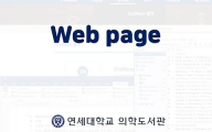 [Advanced 11] Web page 입력