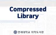 [Advanced 20] Compressed Library