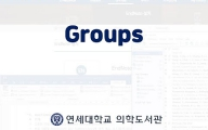 [Advanced 18] Groups
