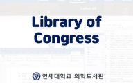 [Advanced 12] Library of Congress