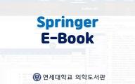 [Advanced 15] Springer E-Book