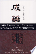 160 Essential Chinese Herbal Patent Medicines [electronic resource]