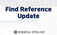 [Advanced 21] Find Reference Update