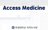 [Advanced 13] Access Medicine